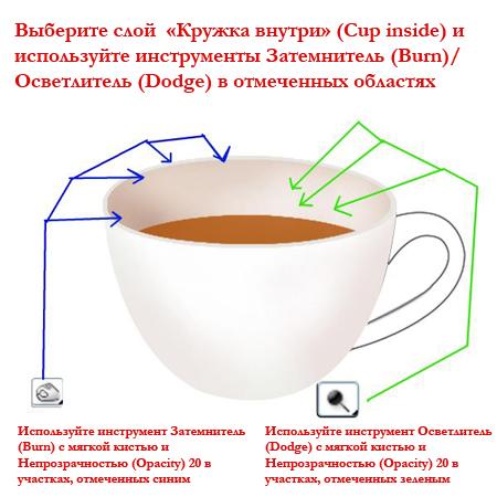 http://www.photoshop-master.ru/lessons/les1327/9.jpg