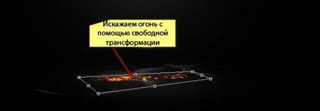 http://www.photoshop-master.ru/lessons/les1631/06.jpg