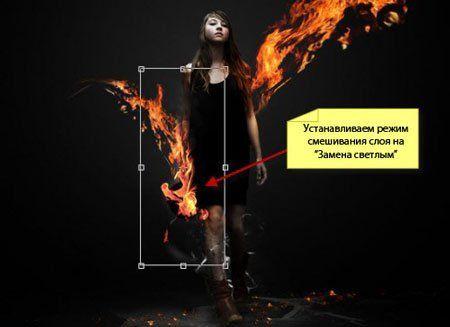 http://www.photoshop-master.ru/lessons/les1631/28.jpg