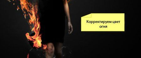 http://www.photoshop-master.ru/lessons/les1631/29.jpg