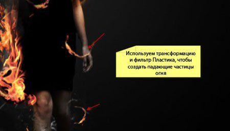 http://www.photoshop-master.ru/lessons/les1631/30.jpg