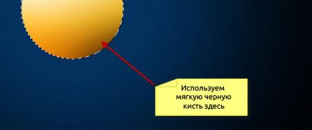 http://www.photoshop-master.ru/lessons/les1637/05.jpg