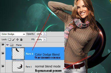 http://www.photoshop-master.ru/lessons/les1641/11.jpg