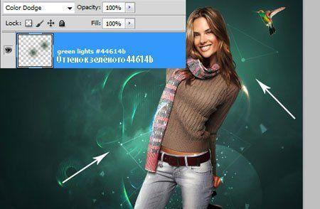 http://www.photoshop-master.ru/lessons/les1641/12.jpg
