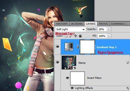 http://www.photoshop-master.ru/lessons/les1641/19.jpg