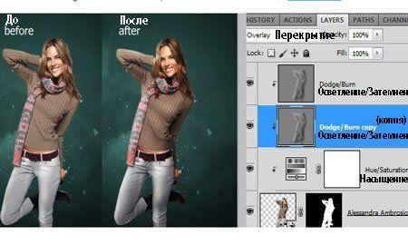 http://www.photoshop-master.ru/lessons/les1641/6.jpg