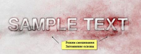 http://www.photoshop-master.ru/lessons/les1642/14.jpg