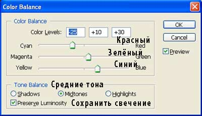 http://www.photoshop-master.ru/lessons/les2026/122.jpg