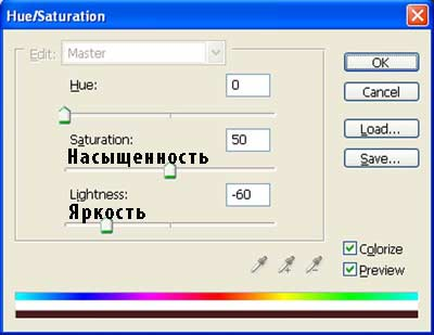 http://www.photoshop-master.ru/lessons/les2026/160.jpg
