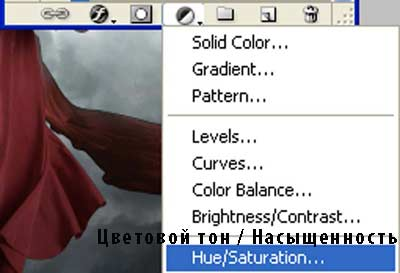 http://www.photoshop-master.ru/lessons/les2026/172.jpg