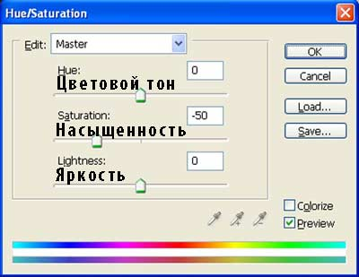 http://www.photoshop-master.ru/lessons/les2026/173.jpg