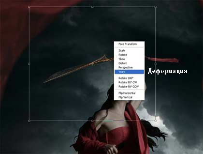 http://www.photoshop-master.ru/lessons/les2026/188.jpg