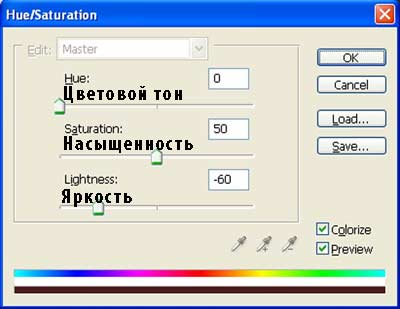 http://www.photoshop-master.ru/lessons/les2026/79.jpg