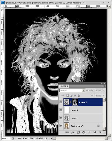 Инверсия изображения как сделать
